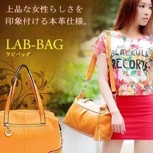 LAB-BAG11 ラビ バッグ レディース 手に馴染む デザイン ハンド 高品質 上品 収納 2WAY 高級 2色  KZ-LABAG11 予約|kasimaw