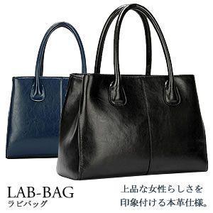 LAB-BAG13 ラビ バッグ レディース 手に馴染む デザイン ハンド 高品質 上品 収納 2WAY 高級 2色  KZ-LABAG13 予約|kasimaw