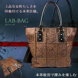 LAB-BAG5 ラビ バッグ レディース 手に馴染む デザイン ハンド 高品質 上品 収納 2WAY 高級 2色 KZ-LABAG5 予約|kasimaw