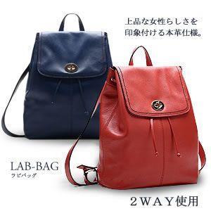 LAB-BAG5 ラビ バッグ レディース 手に馴染む デザイン ハンド 高品質 上品 収納 2WAY 高級 3色 KZ-LABAG6 予約|kasimaw