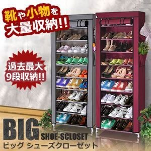 クローゼット 収納 BIG シューズ 扉 DIY 棚 超軽量 KZ-BIG-CLOSET 予約|kasimaw