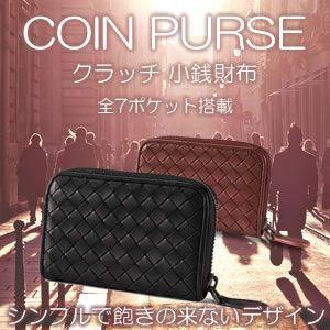 小銭入れ コインケース カードケース 名刺入れ クラッチ ビジネス コンパクト KZ-COZE 予約|kasimaw