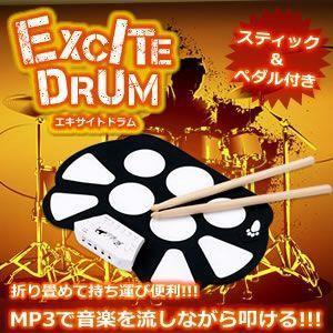 くるくる巻ける シート式ドラムセット エキサイトドラム 録音可能 デモ機能搭載 MP3 電池式 KZ-DORAC 予約|kasimaw