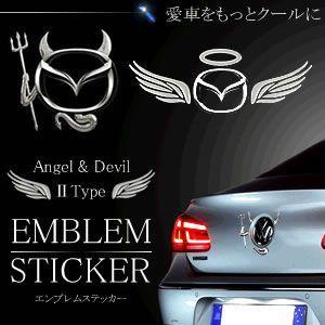 車用ステッカー エンブレム ステッカー 悪魔 天使 シルバー 装飾 外装 オシャレ 2タイプ DVAG|kasimaw
