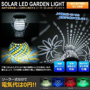 ガーデンライト クリスマス LED イルミネーション ガラス 鉄 ステンレス 充電 太陽光 おしゃれ KZ-SGL 即納|kasimaw