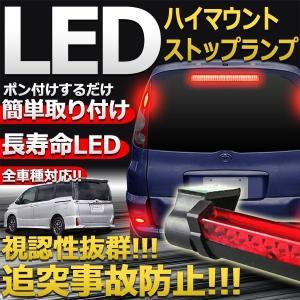 長寿命LED ハイマウントストップランプ 簡単取り付け ブレーキランプ テールランプ 3サイズ 24灯 32灯 48灯 KZ-HMSTOPL 即納 kasimaw