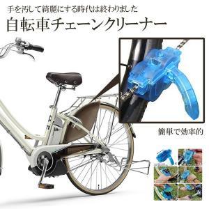 自転車 チェーン クリーナー 掃除 愛車 メンテナンス 簡単 効率的 KZ-ZICHEN 予約 kasimaw