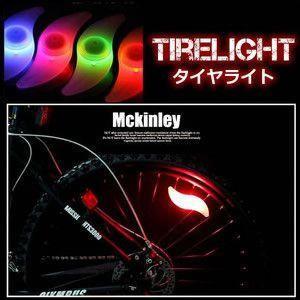 自転車 イヤLEDライト 3色セット マウンテンバイク オシャレ 簡単取付 TILI|kasimaw