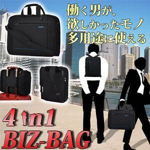 4in1 ビジネスバッグ 多機能 防滴 ハンド ショルダー リュック サブバッグ スーツケース 大容量 収納 ナイロン KZ-4IN1BIZBAG 予約|kasimaw