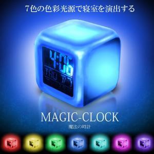 LED搭載 魔法の時計 マジッククロック 7色 変色 寝室 リビング インテリア 人気 おすすめ KZ-MAGLOCK 即納|kasimaw