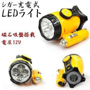 シガー充電式 LEDライト 作業灯 磁石吸盤 角度調節可能 KZ-SIGARAI 予約|kasimaw