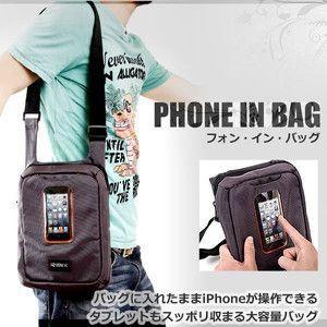 ショルダーバッグ タブレットケース iPhone 大容量 アウトドア 通勤 大容量 カバン KZ-PHONBAG 予約|kasimaw