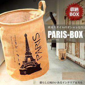 欧米 ダスト BOX 箱 収納 雑誌 インテリア 小物 アンティーク風 おしゃれ 人気 KZ-OUBBOX 即納|kasimaw