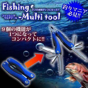 釣り具 用品 フィッシング マルチツール 釣り 仕掛け ライン 工具 ペンチ 魚 海 川 趣味 便利 アウトドア KZ-UKZIKZARUTI 即納|kasimaw
