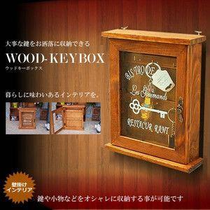 アンティーク風 収納 キーボックス 壁掛け対応 鍵 家具 インテリア 可愛い 小物 雑貨 KZ-ANKEYBOX  即納|kasimaw