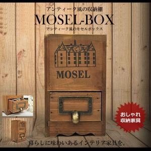 アンティーク風 モセルボックス BOX 棚 収納 家具 インテリア 可愛い 小物 雑貨 KZ-MOSBOX 即納|kasimaw