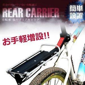 自転車用 ディスクロック カギ付き 蓋付き マウンテンバイク MI-DISCO 予約|kasimaw