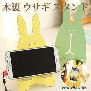 木スマホスタンド 製 かわいいうさぎ  スマホ スタンド iPhone 携帯 RABBIST|kasimaw