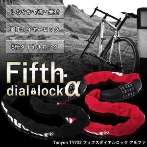 TONYON ワイヤーロック 5桁ダイヤルロック式 暗証番号 90cm 鍵不要 防犯 盗難防止 自転車 ロードバイク TY732|kasimaw