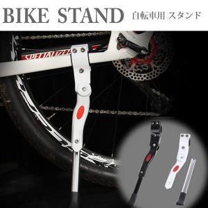 自転車用 スタンド MI-DACHAIN4 予約|kasimaw