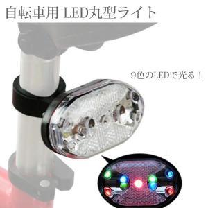 自転車用 LEDライト MI-DACHAIN7 予約|kasimaw