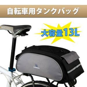 自転車用タンクバッグ ブラック 荷台 大容量 13L 安定感 サドル 持ち運び MI-BIBAG2 予約|kasimaw