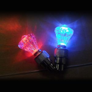 自転車用 LED バルブキャップ ホイール ダイヤモンド ドレスアップ 装飾 電池式 夜間 交通安全 マウンテンバイク ロードバイク MI-RYOBAI6 予約|kasimaw