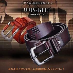 本革 ベルト ルイス 2色 大人の魅力 メンズ 牛革 高級感 柔らか 肌に馴染む ファッション スーツ プレゼント 贈り物 KZ-LUIBELT 即納|kasimaw