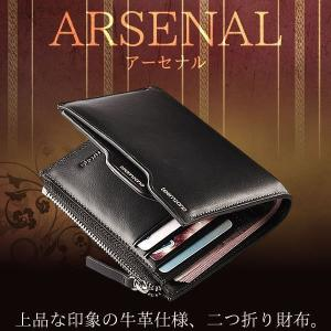 牛革 二つ折り 財布 メンズ ウォレット KZ-ARSENAL 即納|kasimaw