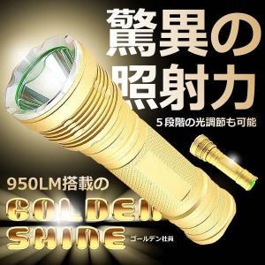 5段階 光の調節可能 ゴールデン社員 LEDライト 950LM 搭載 作業 アウトドア 軽量 災害 KZ-GOSHLIGHT 即納|kasimaw