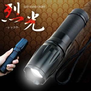 LEDライト 驚異の照射力 800LM 作業 アウトドア 軽量 災害 KZ-LECOU 即納|kasimaw