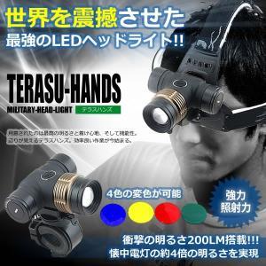 最強 LEDヘッドライト テラスハンズ ヘッドランプ 懐中電灯 200LM搭載 明るさ調節 色の変色可能 車 部品整備 レジャー アウトドア KZ-TERASU 予約|kasimaw
