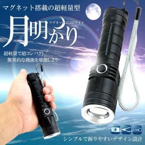 月明かり LEDライト マグネット搭載 200LM 搭載 作業 アウトドア 軽量 災害 KZ-TUKILIGHT 予約|kasimaw