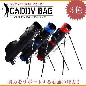 クラブケース ゴルフ キャディ セルフスタンド搭載 ゴルフバッグ KZ-KRACA  予約|kasimaw