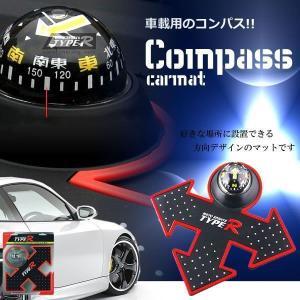 車載用 コンパスマット 方位磁石 カー用品 アクセサリー 簡単設置 人気 お勧め 軽キャン 車中泊 KZ-CONMAT 予約|kasimaw