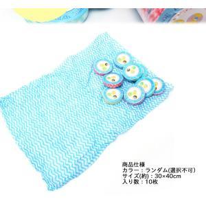 ポイッと圧縮ふきん 10枚セット アウトドア 使い捨て 布巾 掃除 綺麗 M-POIFUKI 予約|kasimaw|03