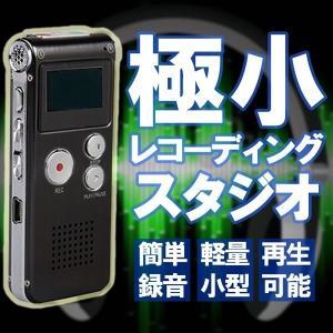 ワンタッチ 簡単操作 どこでも 録音 再生極小レコーディングスタジオ M-MINIRECOS 即納|kasimaw