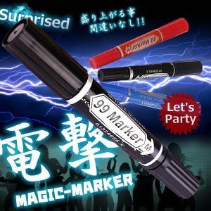 電気ショック マジック パーティー ゲーム サプライズ イベント 罰ゲーム 景品MAGIDEN|kasimaw