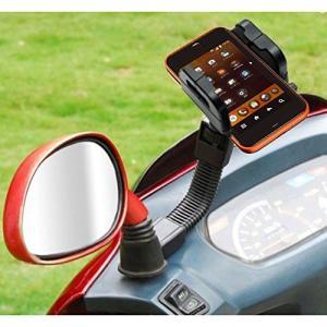 取付 簡単 スマホ ホルダー 360度 回転 バイク 用 フレキシブル アーム ミラー 付根 挟み込み 差し込み 式 ipod iPhone 5 Galaxy s3 対応 KZ-SMAHOL1 即納|kasimaw