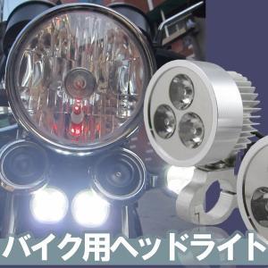 バイク用 LED ヘッドライト KZ-AB-HEADL2 即納|kasimaw