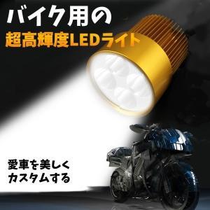 バイク用 スタンド付き ライト 12-80V LED-20WW 照明 カスタム 愛車 カスタム オートバイ 車 直結 KZ-BIKELILI 予約|kasimaw