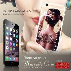 iPhone6 用 デザイン マルセイユケース 携帯 人気 オシャレ スマホ 4種類 大人 クラシック 男女兼用 KZ-I6MARUC 即納|kasimaw