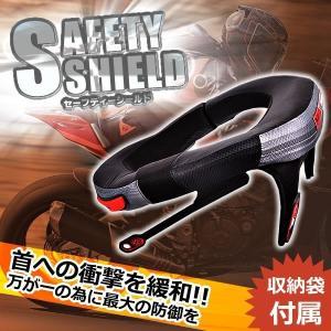 バイク用品 ネックプロテクター 保護 クッション 衝撃吸収 マジックテープ式 モトクロス スキー スノーボード KZ-N02 即納|kasimaw