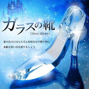 ガラスの靴 告白 サプライズ 贈り物 プレゼント プロポーズ 記念日 イベント 景品 パーティー クリスマス KZ-K3001 即納|kasimaw