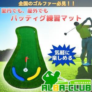 パッティング 練習マット パター トレーニング ゴルフ 室内 自宅 上達 KZ-KGL003 即納|kasimaw