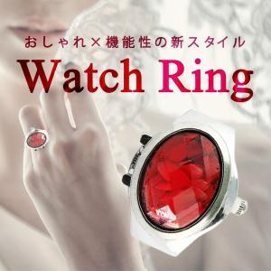 指輪 時計 クロック ルビー KZ-NBW0RI6871 即納|kasimaw