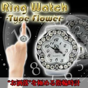 指輪 時計 可憐な花型 KZ-NBW0RI6868-WH2 即納|kasimaw