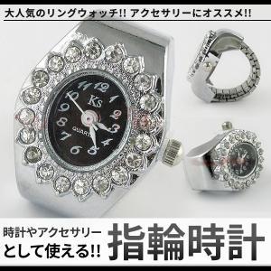 指輪 時計 フラワー シルバー KZ-NBW0RI6868-WH2 予約|kasimaw