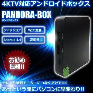 Android4.4 アンドロイドボックス 4K対応 クアッドコア WIFI PC コンパクト SDカード対応 リモコン操作 日本語対応 KZ-MP025 予約 kasimaw