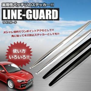 車用品 ドアガード ステッカー 装飾 外装 オシャレ 2カラー 変身シール KZ-6166 予約|kasimaw